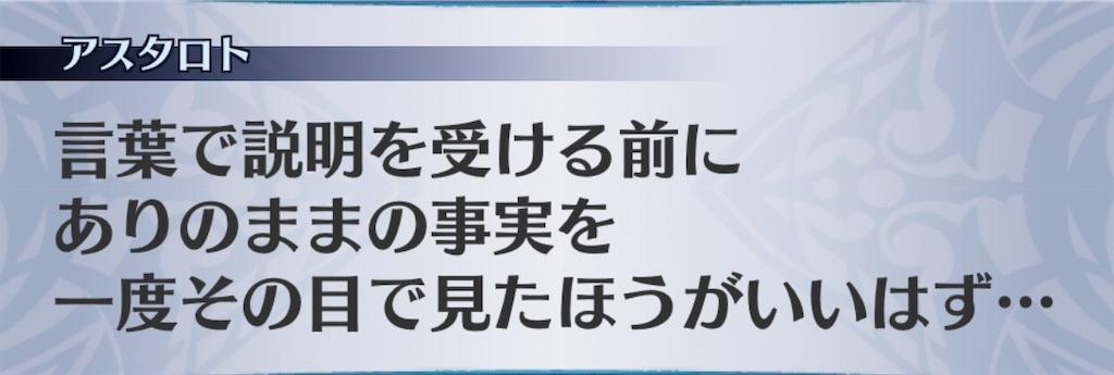 f:id:seisyuu:20190822212303j:plain
