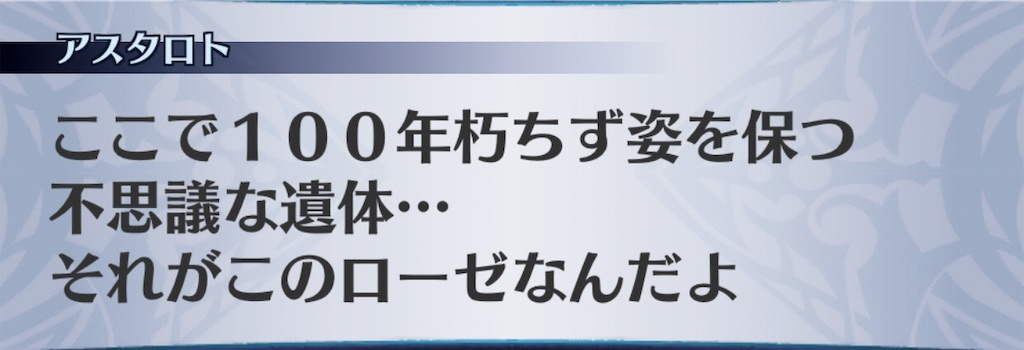 f:id:seisyuu:20190822212650j:plain