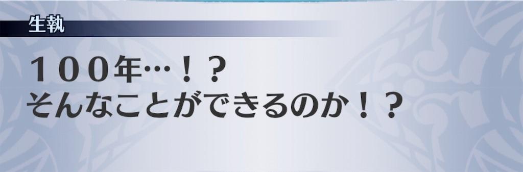 f:id:seisyuu:20190822212656j:plain