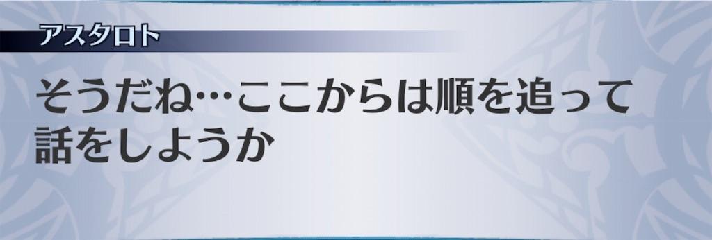 f:id:seisyuu:20190822212705j:plain