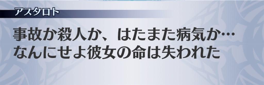 f:id:seisyuu:20190822212806j:plain