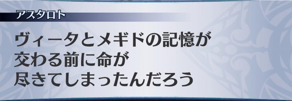 f:id:seisyuu:20190822212822j:plain