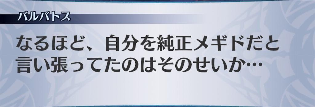 f:id:seisyuu:20190822212853j:plain