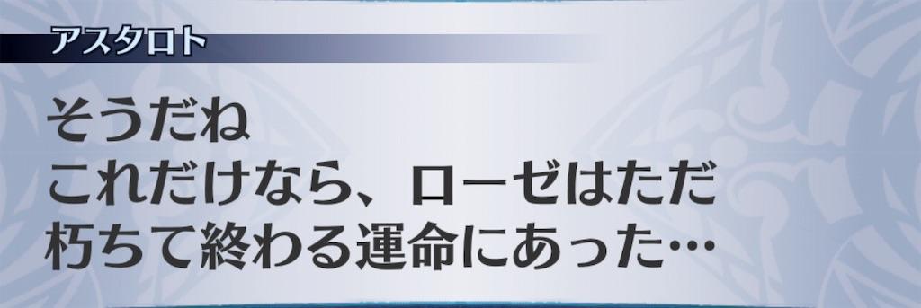 f:id:seisyuu:20190822213002j:plain