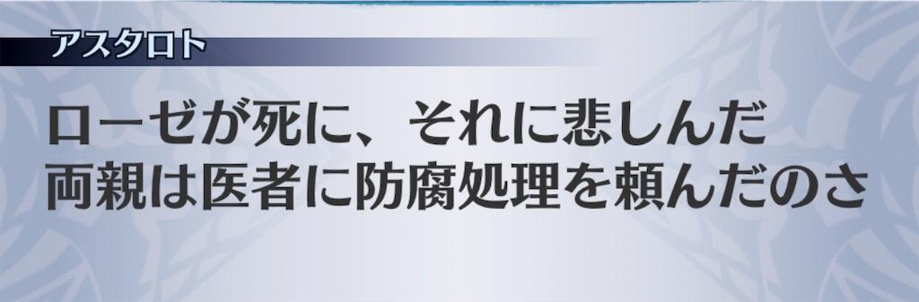 f:id:seisyuu:20190822213013j:plain