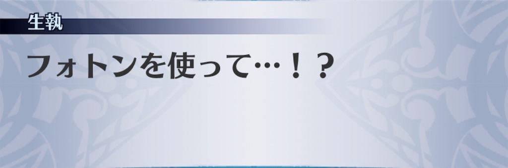 f:id:seisyuu:20190822213126j:plain