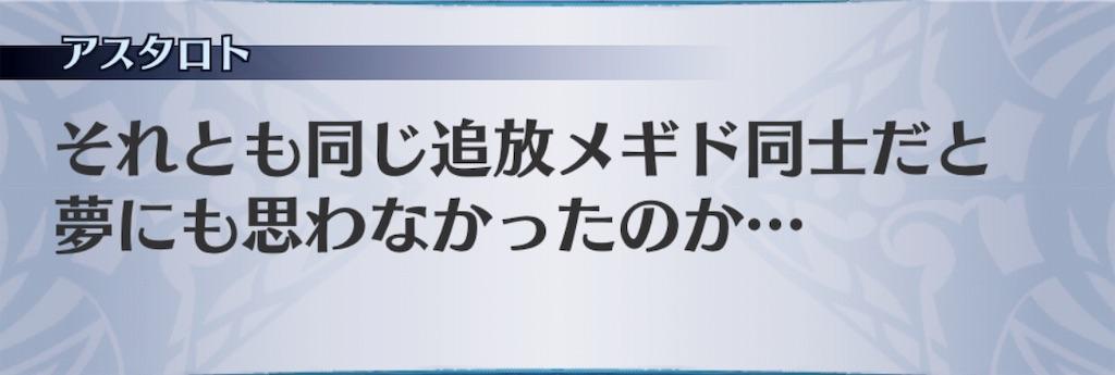 f:id:seisyuu:20190822213232j:plain