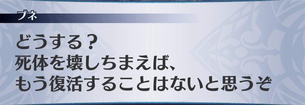 f:id:seisyuu:20190822213758j:plain