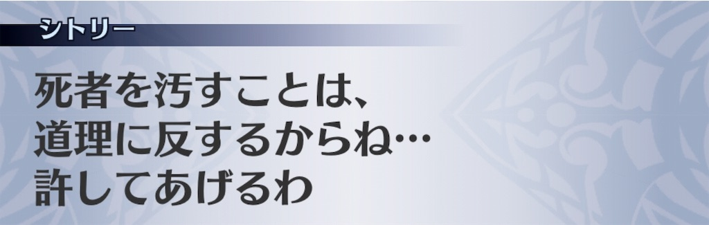 f:id:seisyuu:20190822214014j:plain