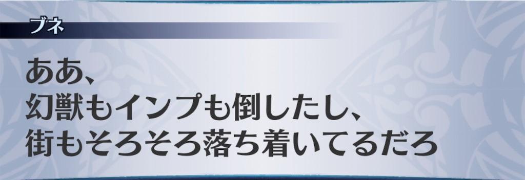 f:id:seisyuu:20190822214330j:plain
