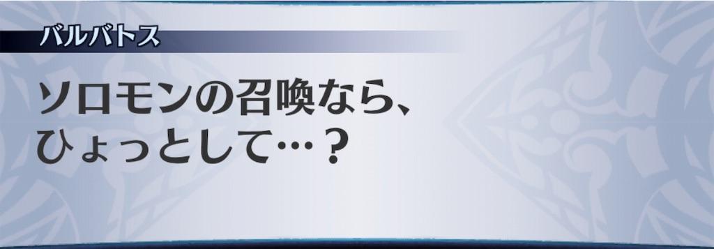 f:id:seisyuu:20190822214515j:plain