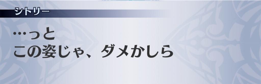 f:id:seisyuu:20190823143647j:plain