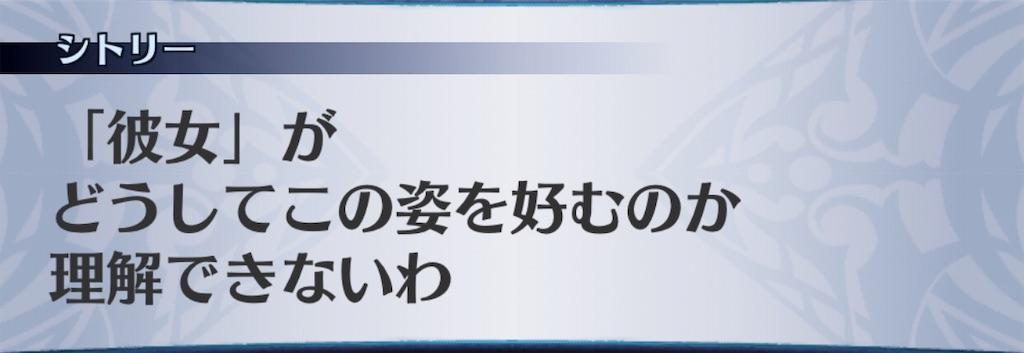 f:id:seisyuu:20190823143724j:plain
