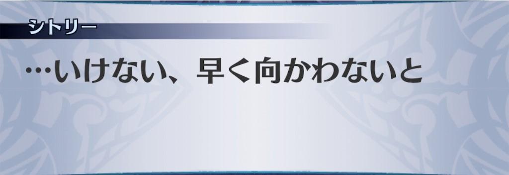f:id:seisyuu:20190823143728j:plain