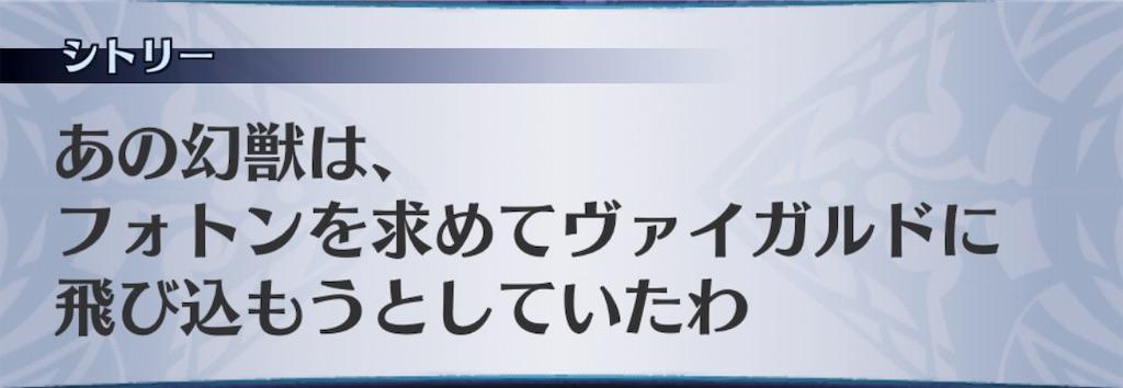 f:id:seisyuu:20190823143856j:plain