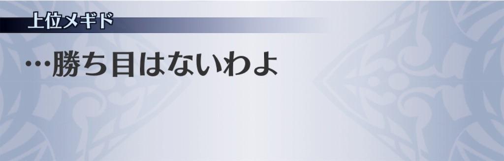 f:id:seisyuu:20190823144058j:plain