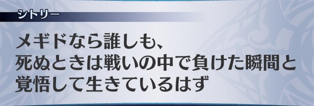 f:id:seisyuu:20190823144107j:plain