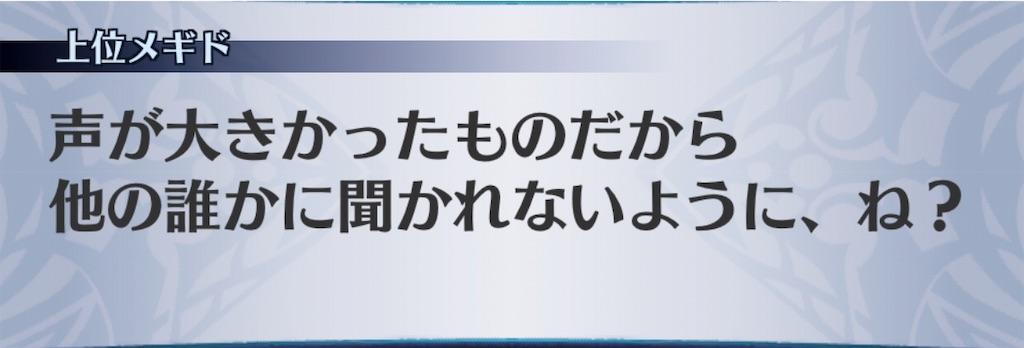 f:id:seisyuu:20190823144330j:plain