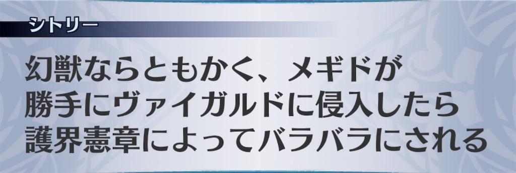 f:id:seisyuu:20190823144610j:plain