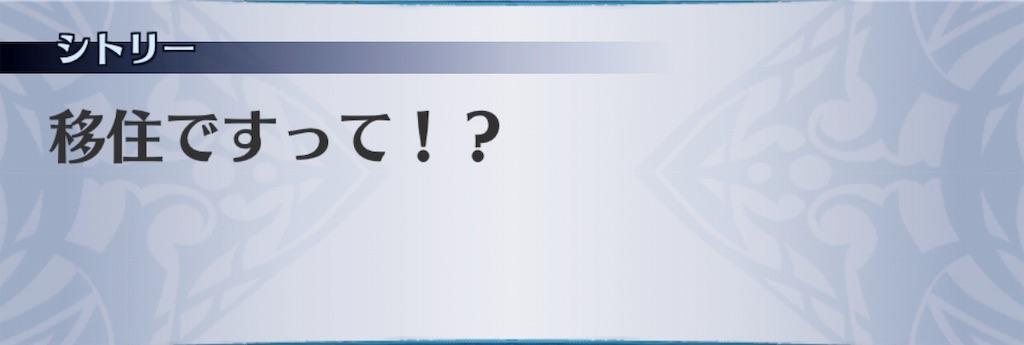 f:id:seisyuu:20190823144715j:plain