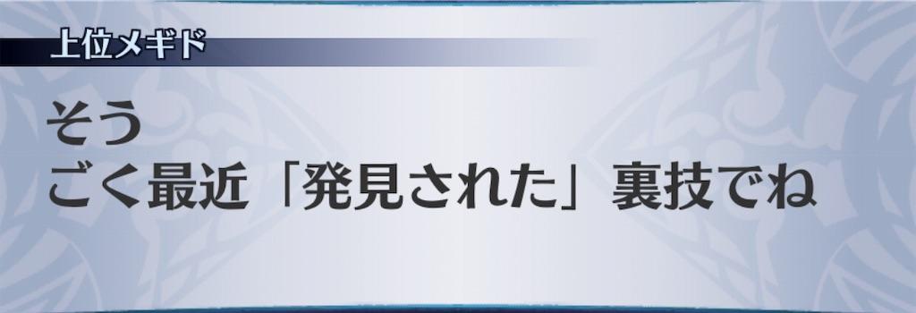 f:id:seisyuu:20190823144720j:plain