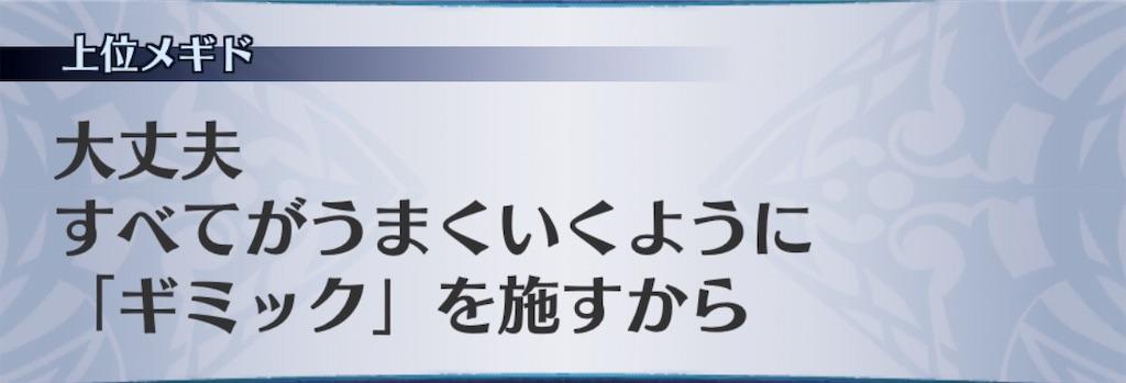 f:id:seisyuu:20190823144845j:plain