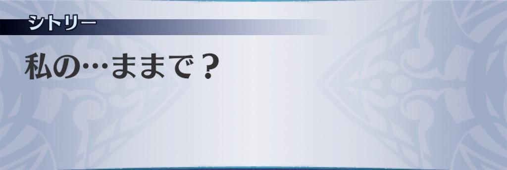 f:id:seisyuu:20190823145053j:plain