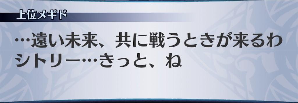 f:id:seisyuu:20190823145114j:plain