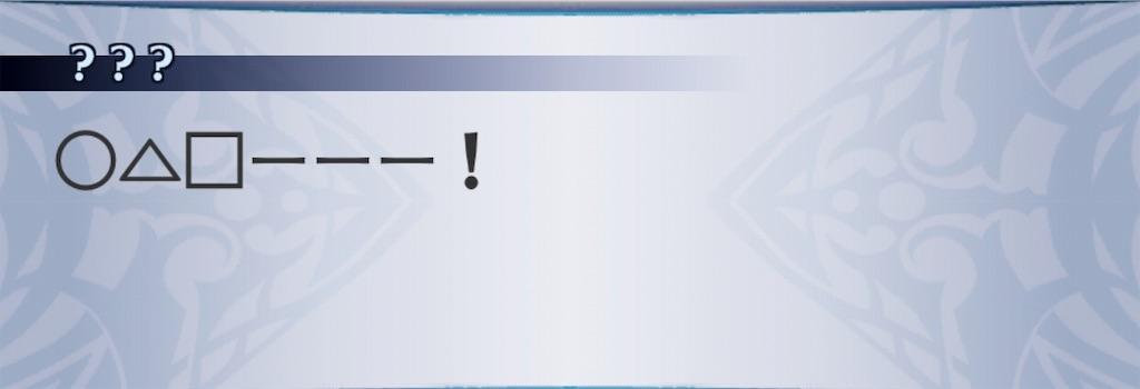 f:id:seisyuu:20190823204020j:plain