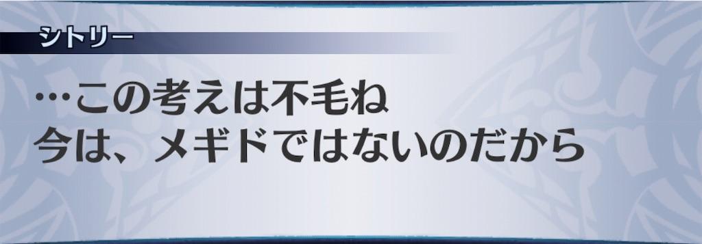 f:id:seisyuu:20190823204125j:plain