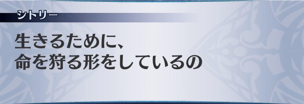 f:id:seisyuu:20190823204329j:plain