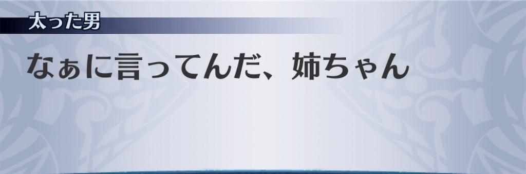 f:id:seisyuu:20190823204406j:plain