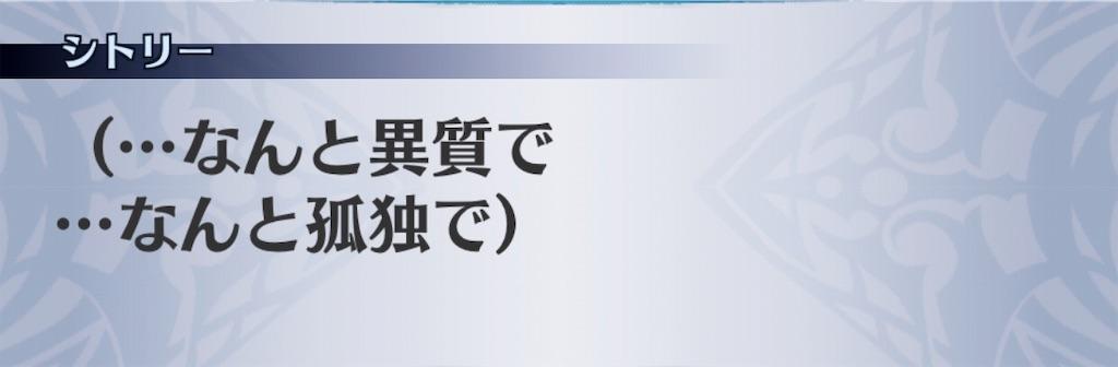 f:id:seisyuu:20190823205012j:plain