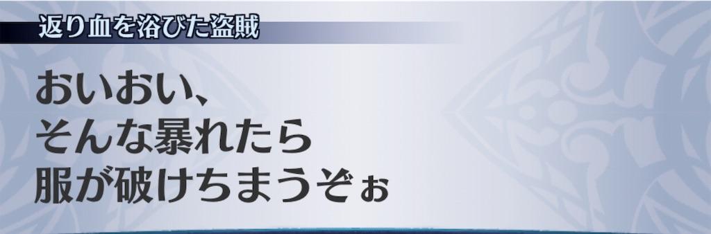 f:id:seisyuu:20190823205348j:plain