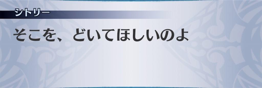 f:id:seisyuu:20190823205504j:plain