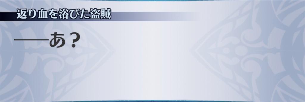 f:id:seisyuu:20190823205620j:plain