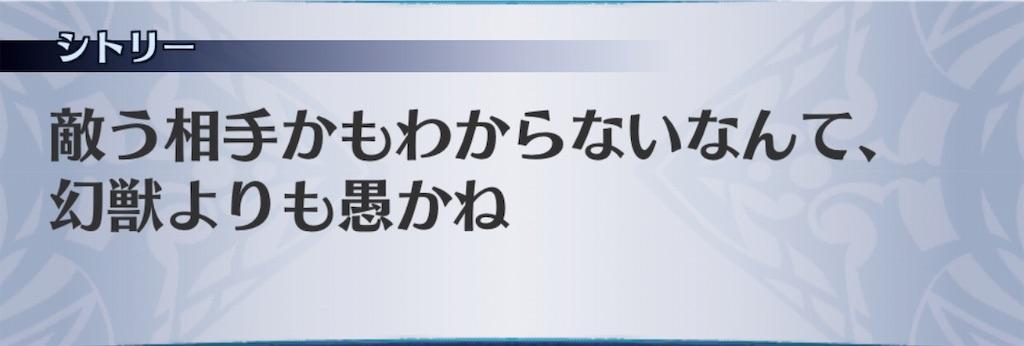 f:id:seisyuu:20190823205811j:plain