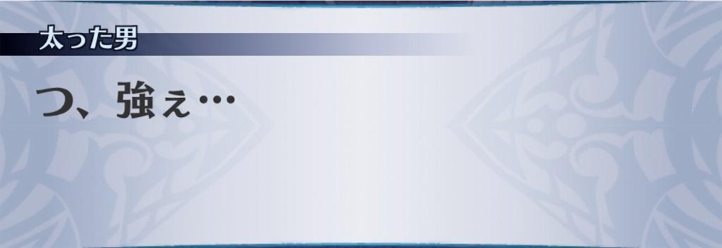 f:id:seisyuu:20190823205918j:plain