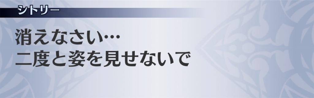 f:id:seisyuu:20190823205926j:plain