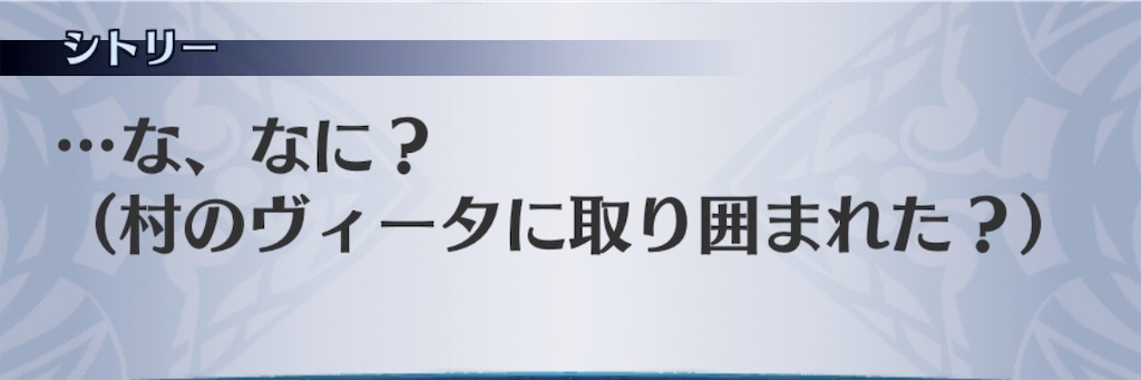 f:id:seisyuu:20190823210056j:plain