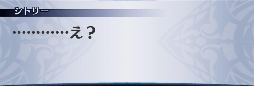 f:id:seisyuu:20190824090054j:plain