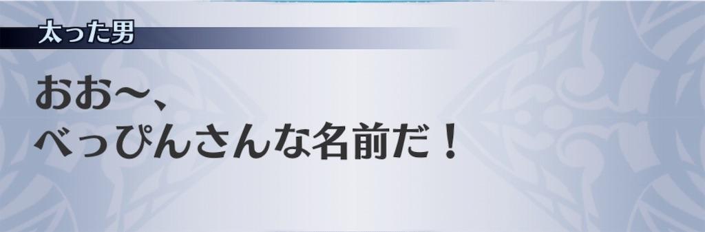 f:id:seisyuu:20190824090352j:plain