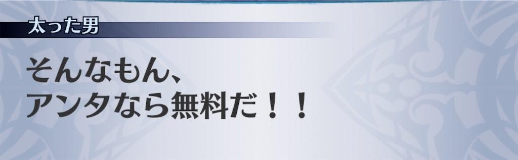 f:id:seisyuu:20190824090447j:plain
