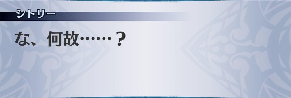 f:id:seisyuu:20190824090451j:plain