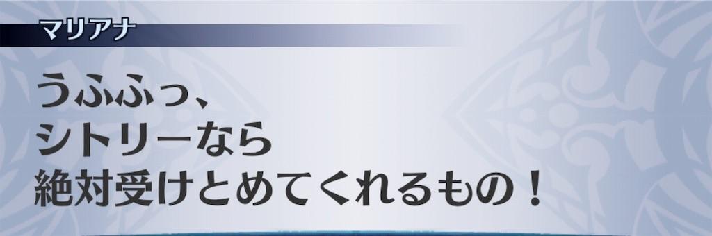 f:id:seisyuu:20190825211645j:plain