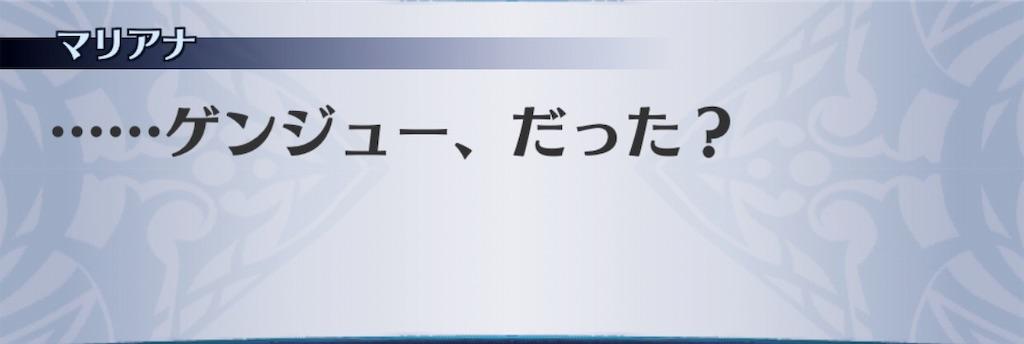 f:id:seisyuu:20190825211734j:plain