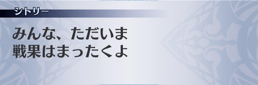 f:id:seisyuu:20190825212349j:plain