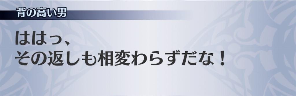 f:id:seisyuu:20190825212353j:plain