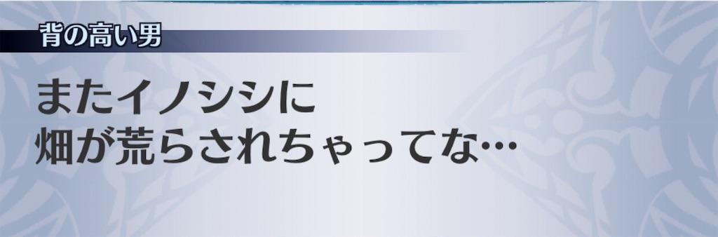 f:id:seisyuu:20190825212439j:plain