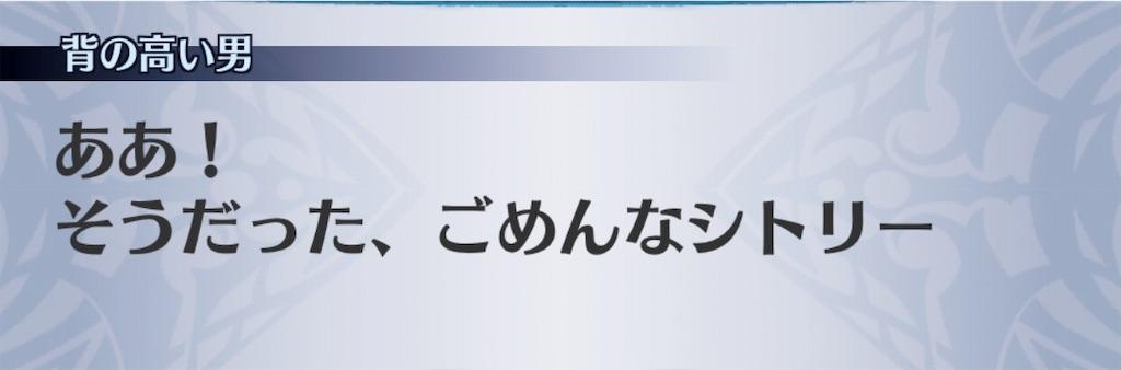 f:id:seisyuu:20190825212538j:plain
